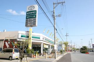 沖縄トヨペット 中部店の外観写真