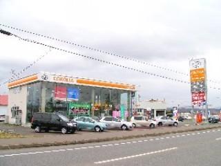 トヨタカローラ道北 名寄店の外観写真