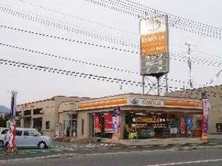 トヨタカローラ道北 富良野店の外観写真