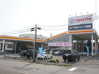 トヨタカローラ札幌 ジョイック南郷通の外観写真