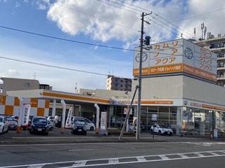 トヨタカローラ札幌 ジョイック清田の外観写真