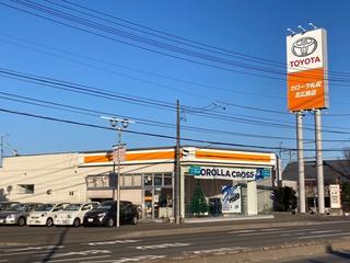 トヨタカローラ札幌 北広島店の外観写真