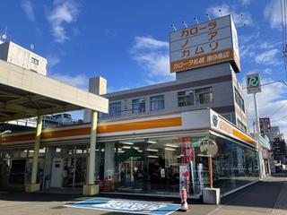 トヨタカローラ札幌 南九条店の外観写真