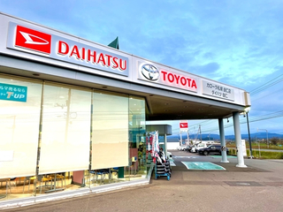トヨタカローラ札幌 由仁店の外観写真