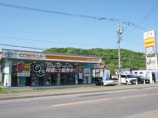 トヨタカローラ札幌 芦別店の外観写真