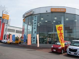 トヨタカローラ札幌 篠路店の外観写真