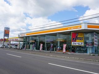 トヨタカローラ札幌 ジョイック余市の外観写真