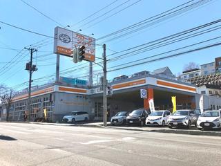 トヨタカローラ札幌 ジョイック小樽の外観写真