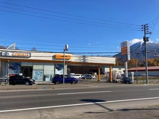トヨタカローラ札幌 倶知安店の外観写真