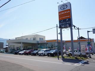 トヨタカローラ札幌 岩内店の外観写真