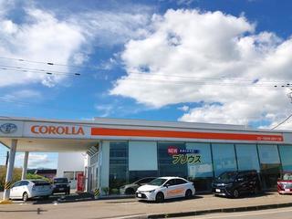 トヨタカローラ苫小牧 のぼりべつ店の外観写真