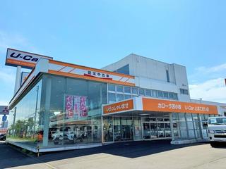 トヨタカローラ苫小牧 U-Car苫小牧店の外観写真