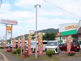 トヨタカローラ岩手 釜石店の外観写真