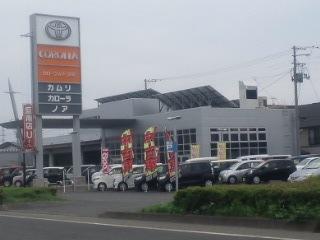 トヨタカローラ岩手 盛岡西マイカーセンターの外観写真