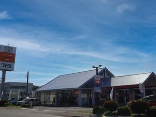 トヨタカローラ岩手 西根店の外観写真