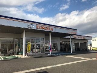 トヨタカローラ宮城 仙台南店の外観写真