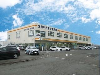 トヨタカローラ宮城 古川北店の外観写真