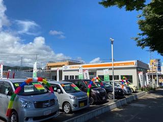 トヨタカローラ新茨城 プラザ日立店の外観写真