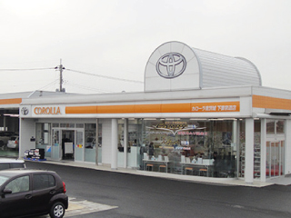 トヨタカローラ南茨城 下妻宗道店の外観写真