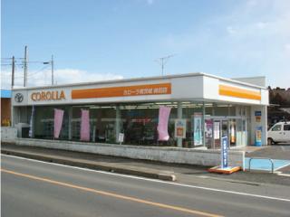 トヨタカローラ南茨城 鉾田店の外観写真
