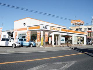 トヨタカローラ南茨城 古河店の外観写真