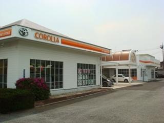 トヨタカローラ南茨城 古河東店の外観写真