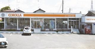 トヨタカローラ南茨城 筑西神分店の外観写真