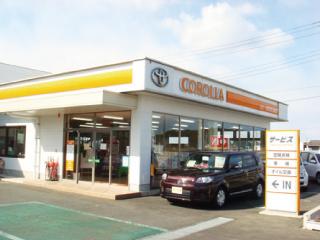 トヨタカローラ南茨城 鹿嶋店の外観写真
