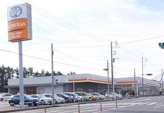 トヨタカローラ栃木 日光今市店の外観写真