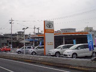 トヨタカローラ栃木 宇都宮細谷店の外観写真
