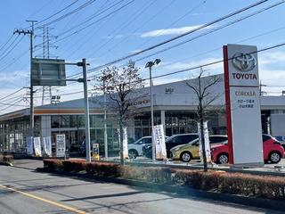 トヨタカローラ栃木 U-Car小山店の外観写真
