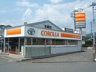 トヨタカローラ群馬 渋川子持店の外観写真