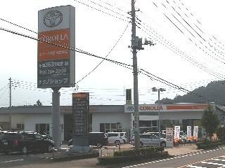 トヨタカローラ群馬 桐生堤店の外観写真