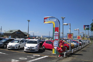 トヨタカローラ高崎 クルマックス高崎の外観写真