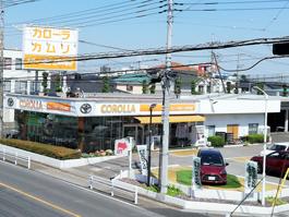 トヨタカローラ埼玉 上尾中妻店の外観写真