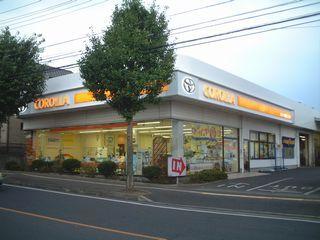 トヨタカローラ埼玉 久喜店の外観写真