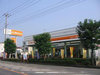 トヨタカローラ埼玉 羽生店の外観写真