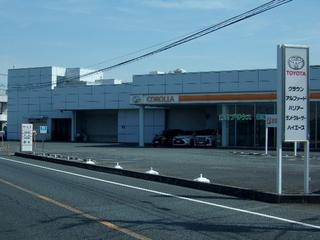 トヨタカローラ新埼玉 川越店の外観写真
