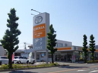 トヨタカローラ新埼玉 土呂店の外観写真