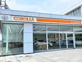 トヨタカローラ新埼玉 深谷店の外観写真
