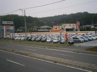 トヨタカローラ新埼玉 嵐山マイカーセンターの外観写真
