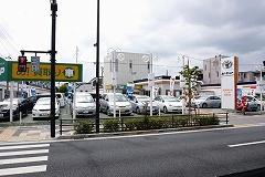 トヨタ東京カローラ U-Car西新井店の外観写真