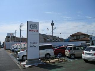 トヨタ西東京カローラ 町田マイカーセンターの外観写真