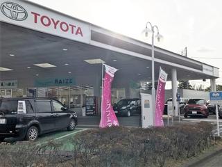 トヨタ西東京カローラ 立川富士見町マイカーセンターの外観写真