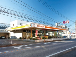 トヨタカローラ神奈川 厚木海老名店の外観写真