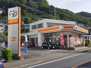 トヨタカローラ神奈川 津久井店の外観写真