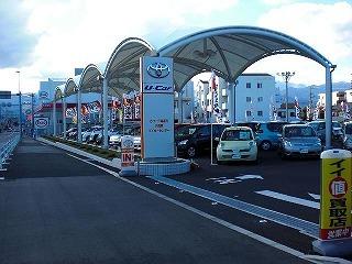トヨタカローラ神奈川 小田原マイカーセンターの外観写真