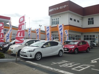 トヨタカローラ神奈川 秦野マイカーセンターの外観写真