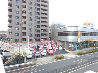 トヨタカローラ神奈川 神奈川マイカーセンターの外観写真