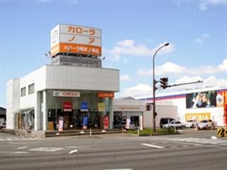 トヨタカローラ新潟 三条店の外観写真